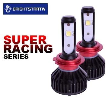 Rallye-LED-Lampen PD26dx für Offroad und Rallye